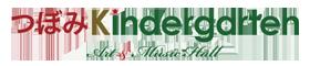 つぼみ幼稚園ロゴ